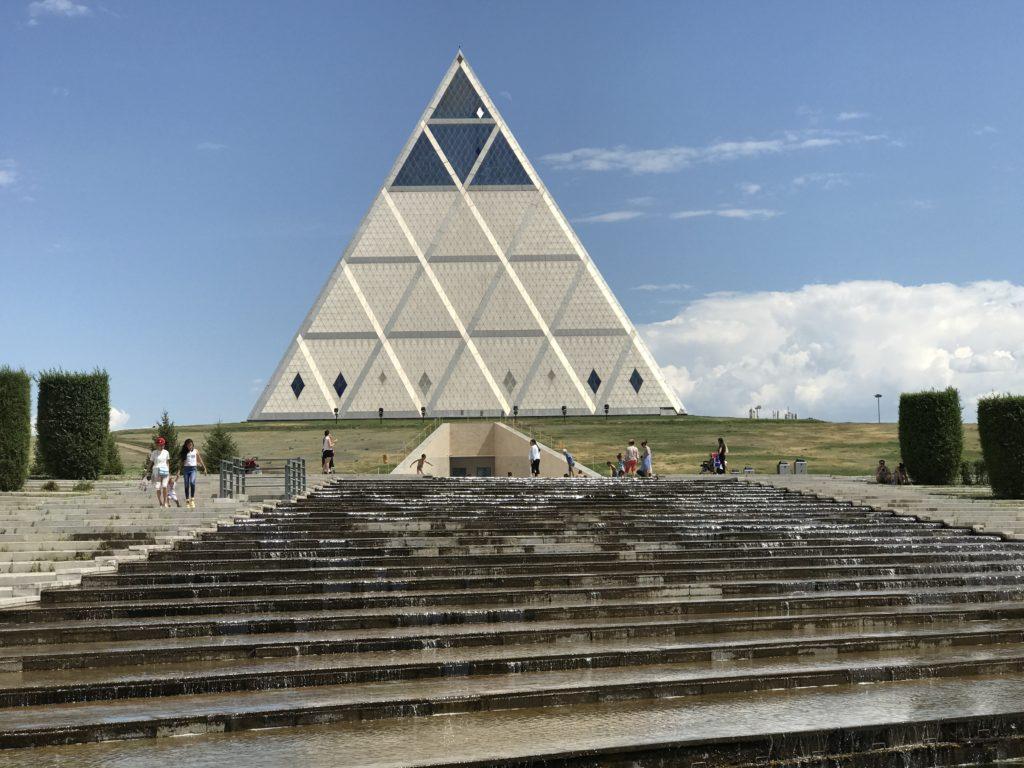 Pyramide Des Friedens Und Der Eintracht
